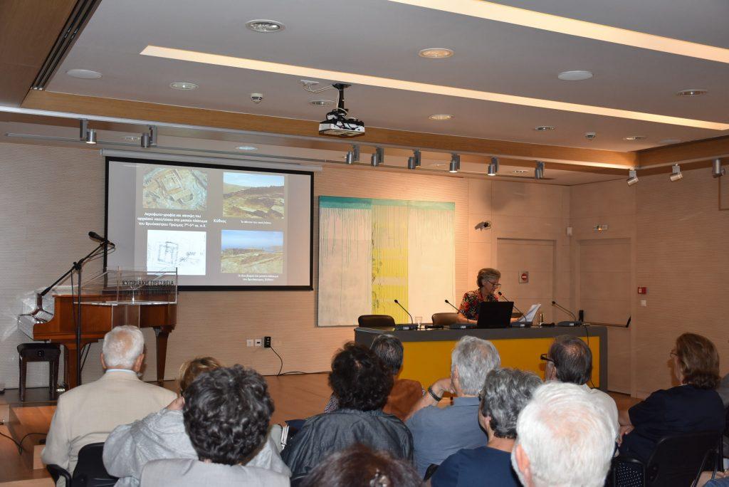 Διάλεξη με θέμα: Κυκλάδες Κέντρο του Αιγαίου, Κέντρο του Πολιτισμού