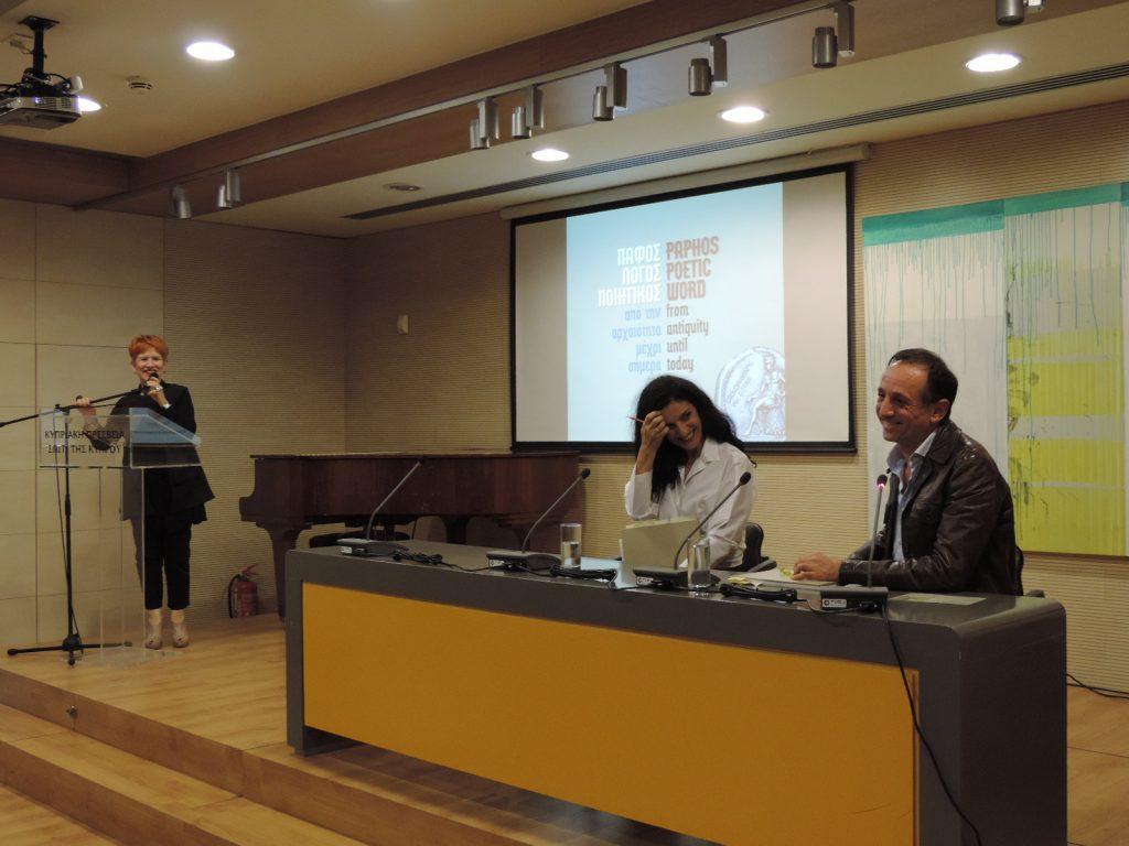 Διάλεξη «Το δημοτικό τραγούδι κατά την τουρκοκρατία: ιδεολογία – ιστορική και μουσικολογική προσέγγιση»