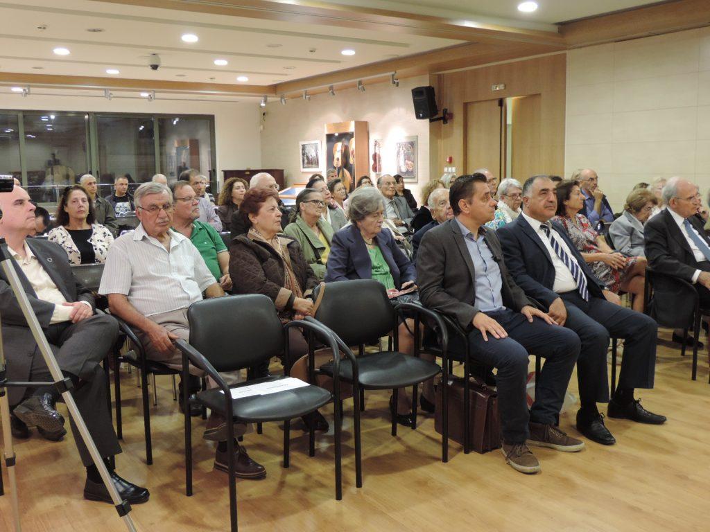 Διάλεξη «Η συγκρότηση σύγχρονου κράτους στη Νεότερη Ελλάδα: η εμπειρία του Αγώνα της Ανεξαρτησίας»