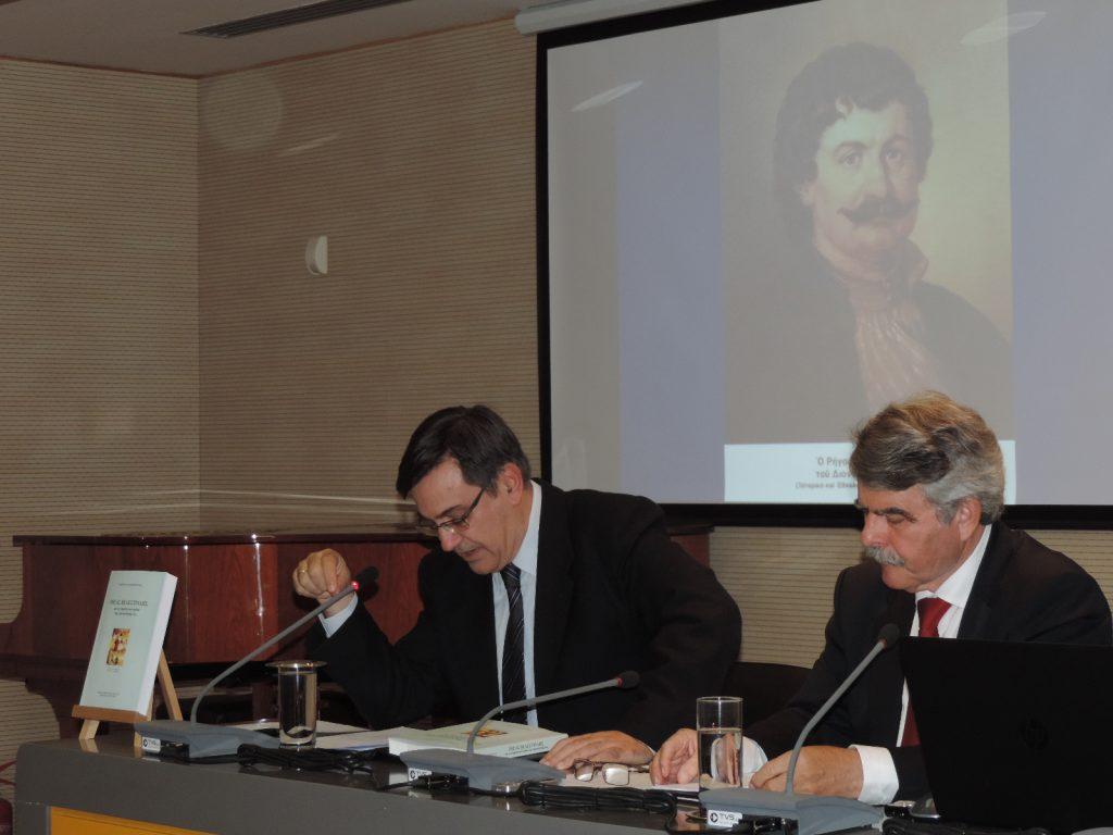 Ρήγας Βελεστινλής και το στρατηγικό σχέδιο της επανάστασής του
