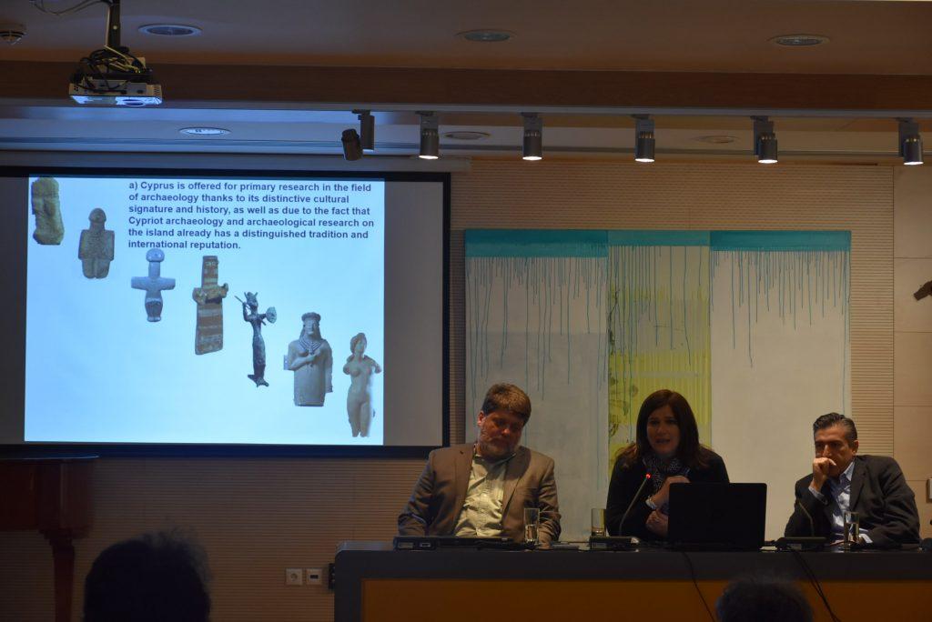 Ημερίδα:Δημιουργία Κέντρου Αριστείας για την Αρχαιολογία και την Πολιτιστική Κληρονομιά της Ανατολικής Μεσογείου