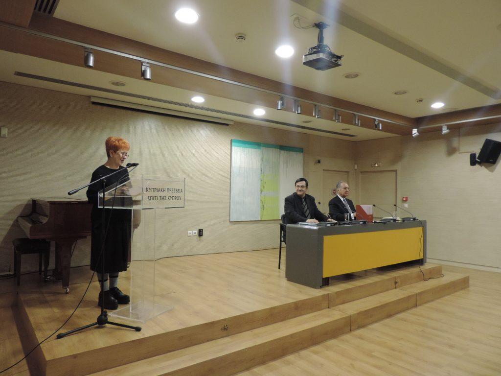 Διάλεξη με θέμα: Ρήγας Βελεστινλής: το όραμα, η πράξη, τα έργα