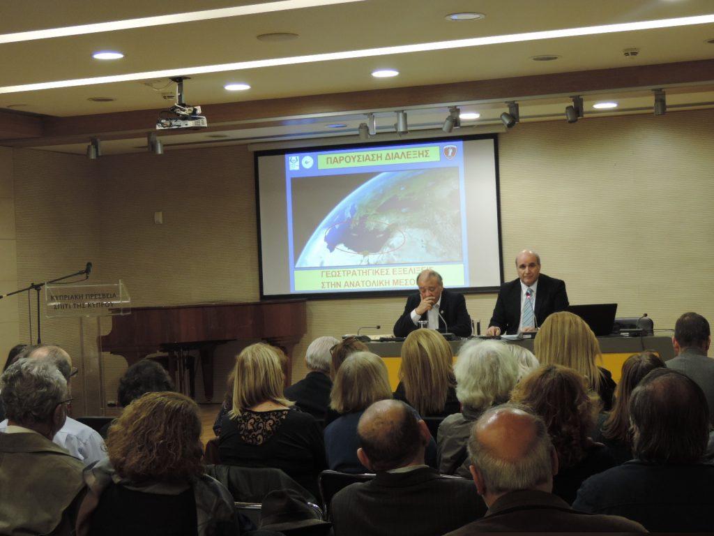 Διάλεξη με θέμα: Γεωστρατηγικές Εξελίξεις στην Ανατολική Μεσόγειο