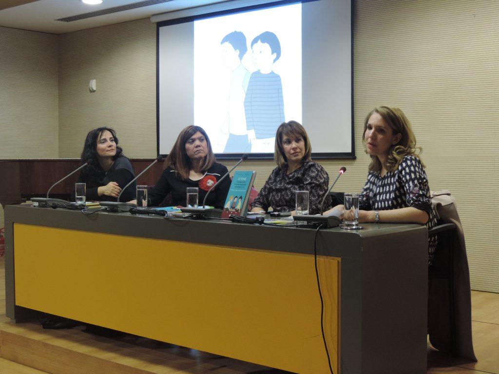 Αυτισμός – Οι άγραφοι κανόνες κοινωνικής συμπεριφοράς για παιδιά 4-12