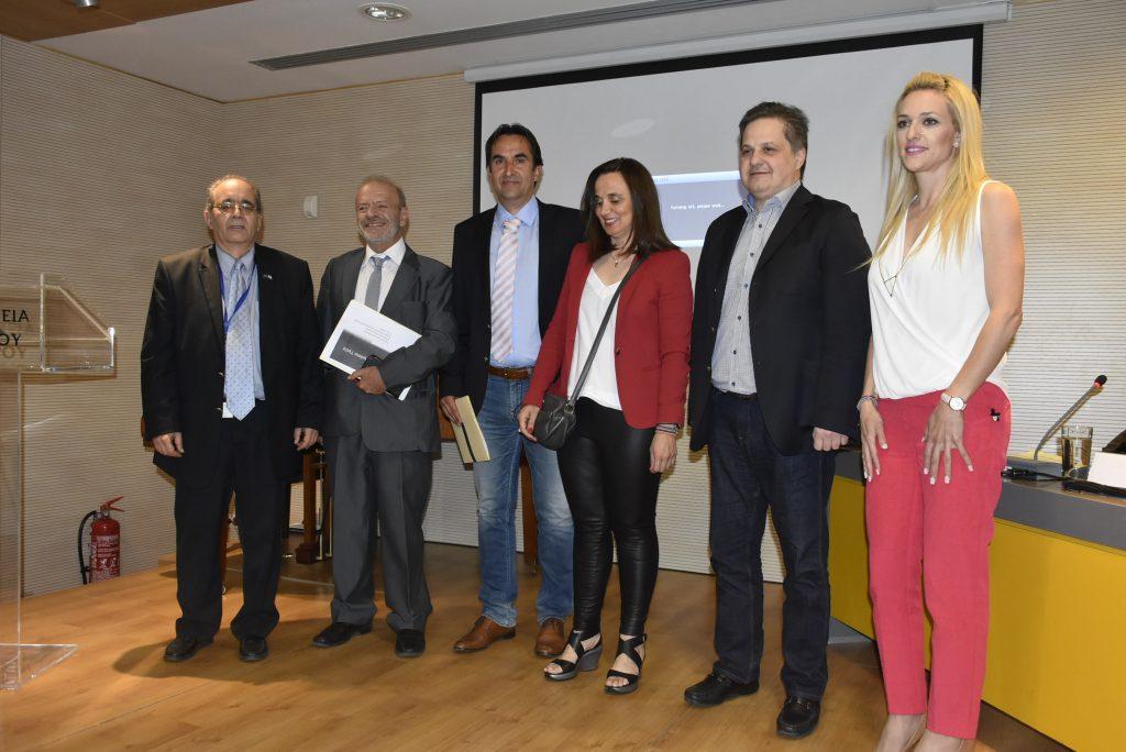 Ημερίδα με θέμα: Ευρωπαϊκή ημέρα δικαιωμάτων και ασθενών