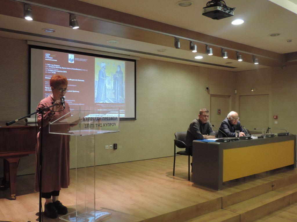 Διάλεξη με θέμα: Οικουμενικό Πατριαρχείο και οθωμανική διοίκηση