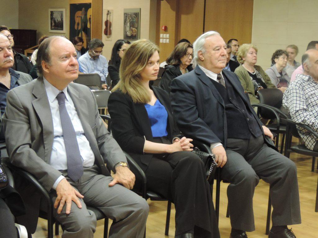 Εκδήλωση με θέμα: Αντιμετώπιση της Διαφθορά σε Κύπρο και Ελλάδα