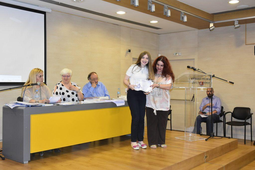 Τελετή Βράβευσης του Β' Πανελλήνιου Μαθητικού Λογοτεχνικού & Καλλιτεχνικού Διαγωνισμού 2017-2018 Ε.Π.Ο.Κ.