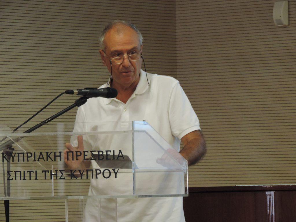 Ελλάδα-Κύπρος 2018-2015 Ψηφιακός Ελληνικός Πολιτισμός