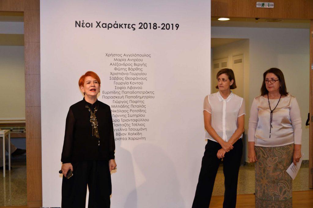 Έκθεση Νέοι Χαράκτες 2018-2019