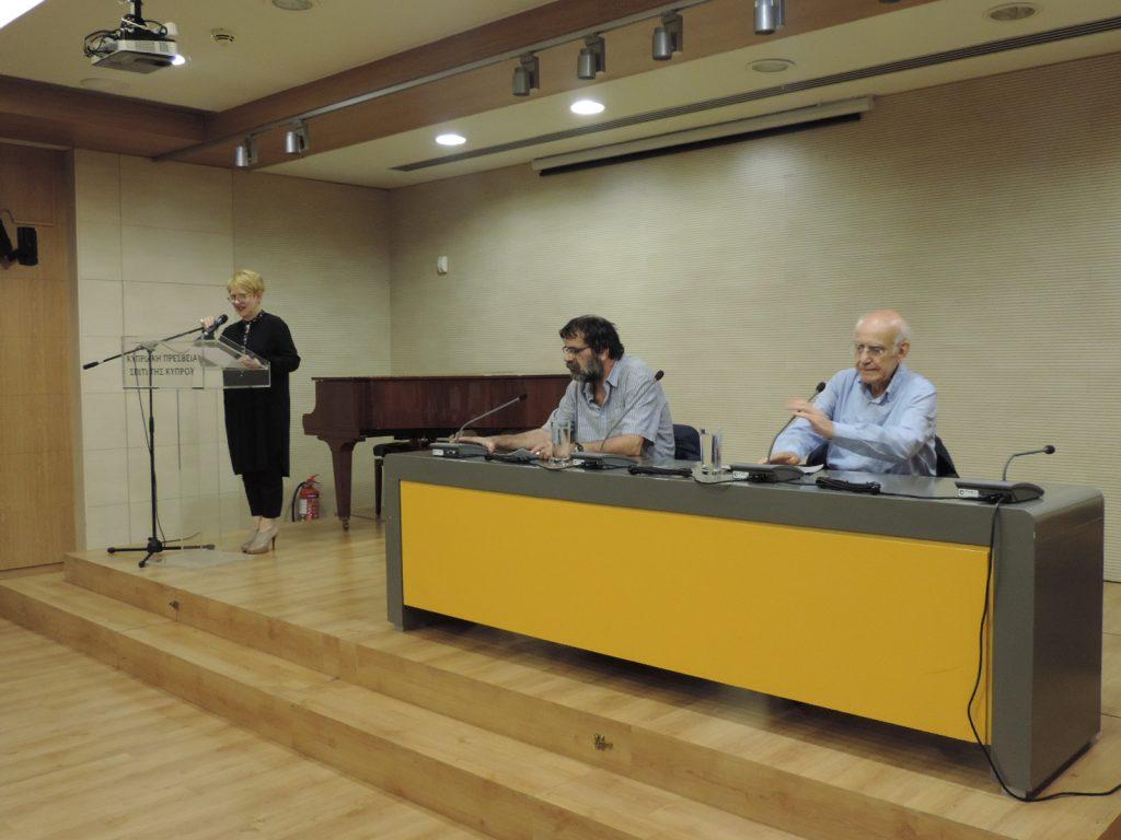 Διάλεξη με θέμα: Κλέφτες και αρματολοί: χριστιανοί ένοπλοι υπό οθωμανική κυριαρχία