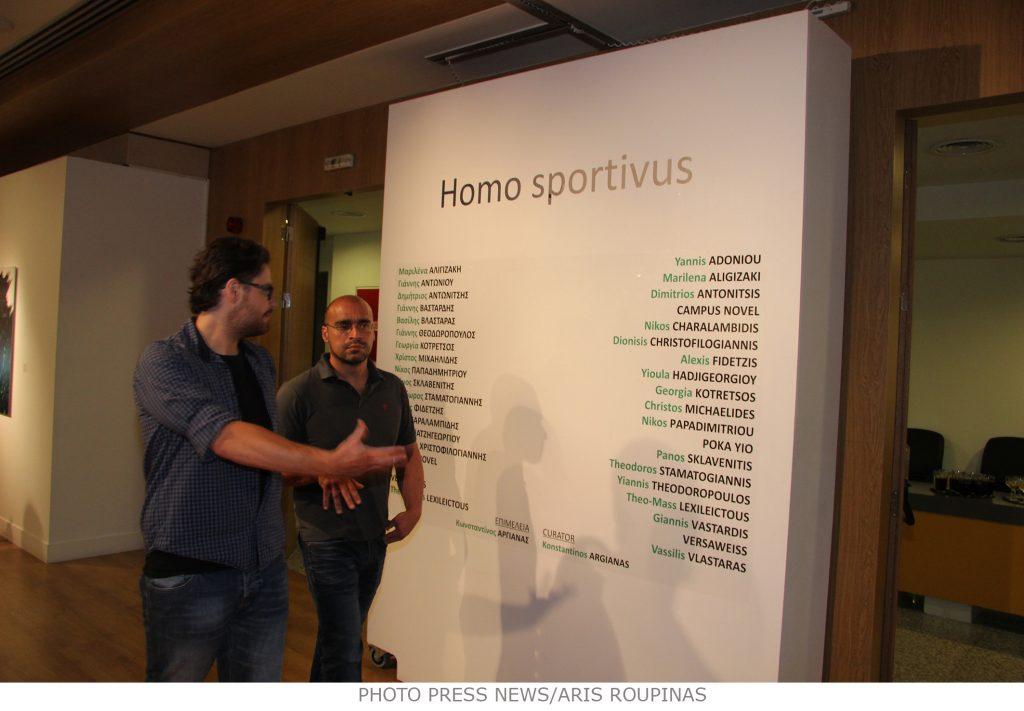 Έκθεση Homo sportivus