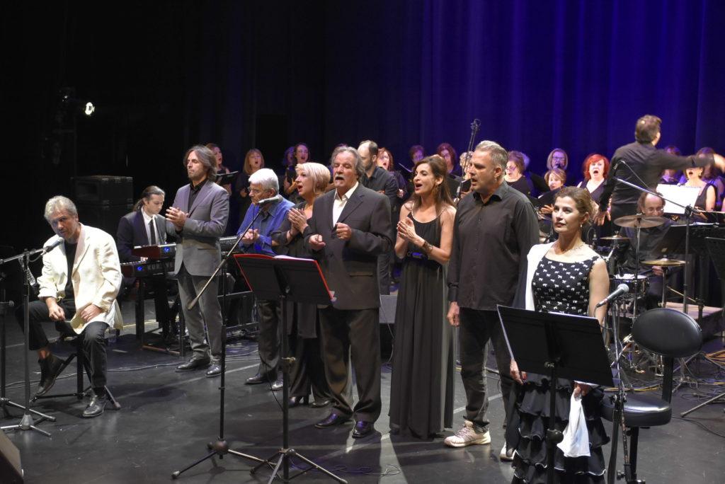 Συναυλία ΑΓΙΑ ΚΥΠΡΟΣ, 204 ΠΝΟΕΣ