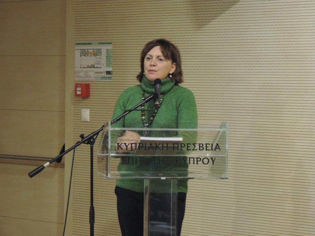 3ο Διεθνές Φεστιβάλ Ντοκιμαντέρ Καστελόριζο 2018