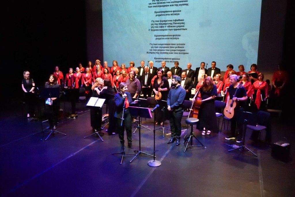 Συναυλία: Ιχνηλατώντας πόλεις ελληνικές