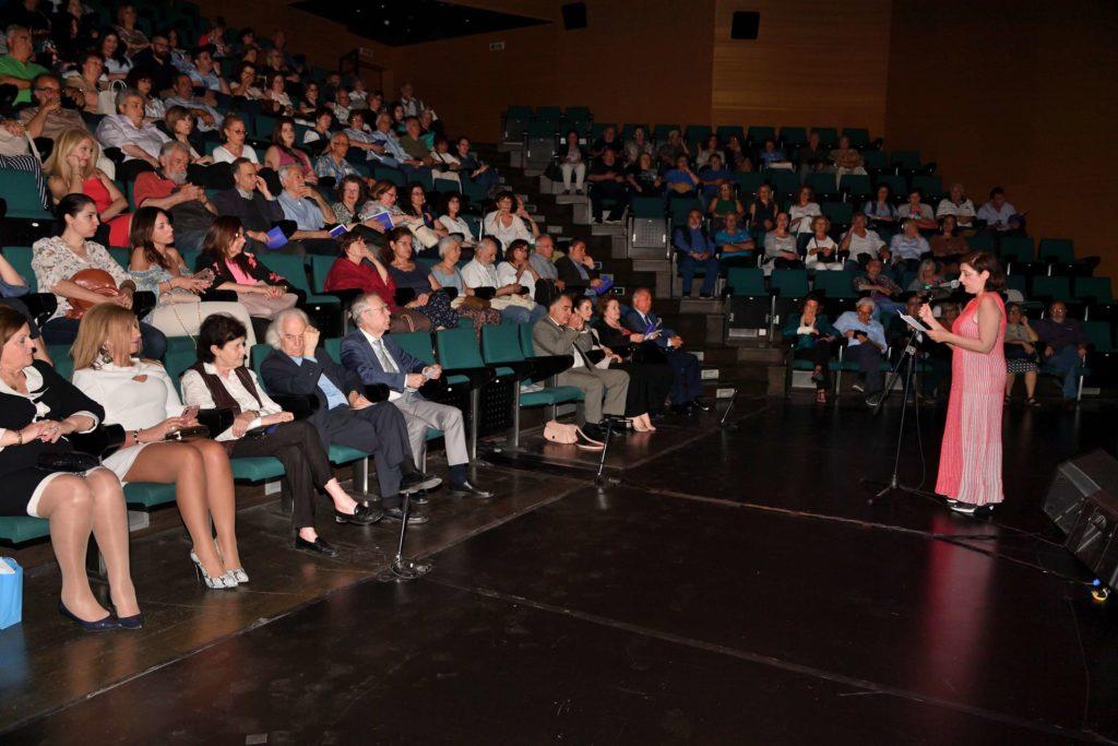 Συναυλία Βασιλική Χατζηαδάμου ΑΡΧΑΓΓΕΛΟΣ