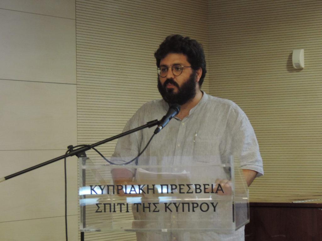 Οι νέοι Κύπριοι ποιητές επανενώνουν τη Κύπρο