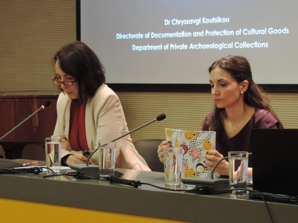 Ημερίδα «Κυπριακές αρχαιότητες στην Ελλάδα. Ιστορικό και Νομοθετικό πλαίσιο»