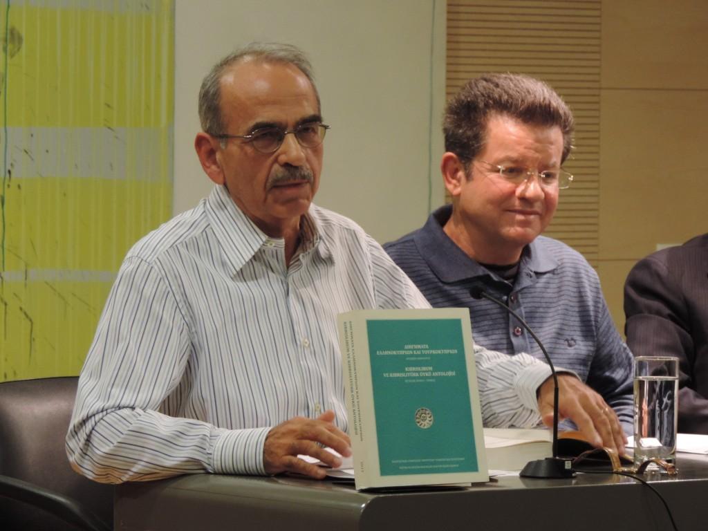 Διηγήματα Ελληνοκυπρίων και Τουρκοκυπρίων