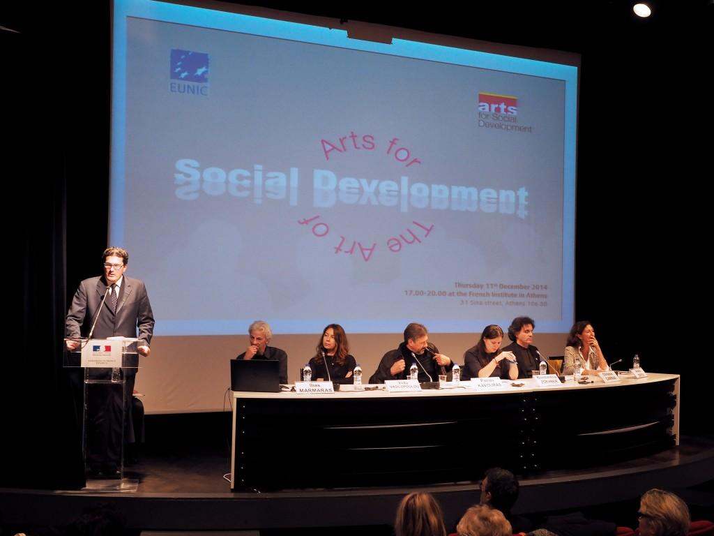 Arts for Social Development