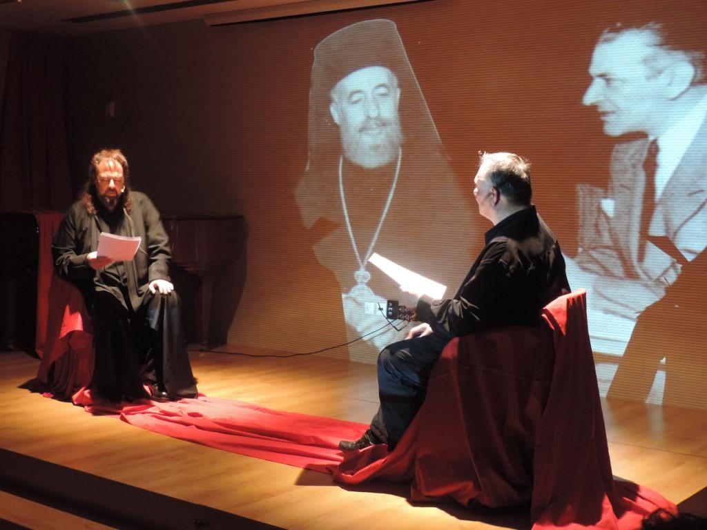 Μιλώντας με Μορφές του Αιώνα Η συνέντευξη του Αλέκου Λιδωρίκη με τον Αρχιεπίσκοπο Κύπρου Μακάριο Γ' στη Λευκωσία το Δεκέμβριο του 1972