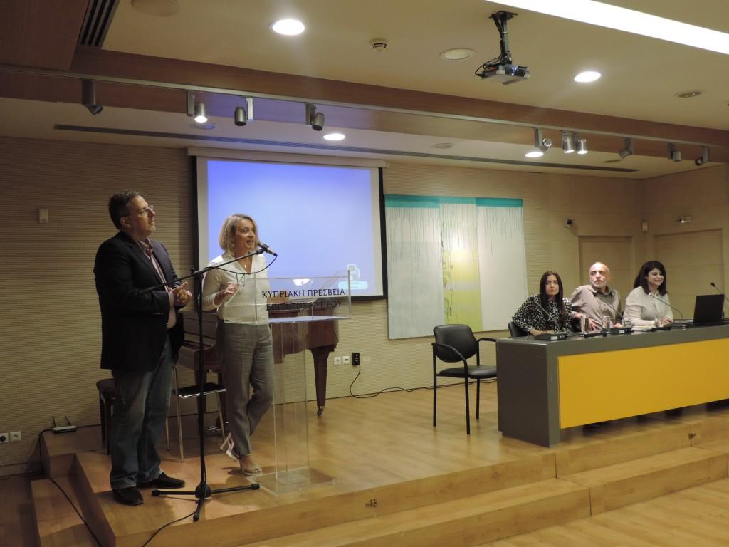 Εκδήλωση αφιερωμένη στην Κυπριακή Λογοτεχνία και τους συγγραφείς της