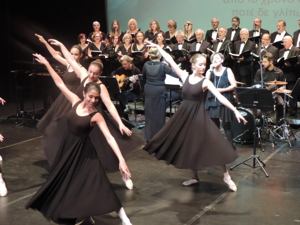 Ταξιδιώτες του ονείρου Γιώργος Χατζηνάσιος, ένα μουσικό ταξίδι