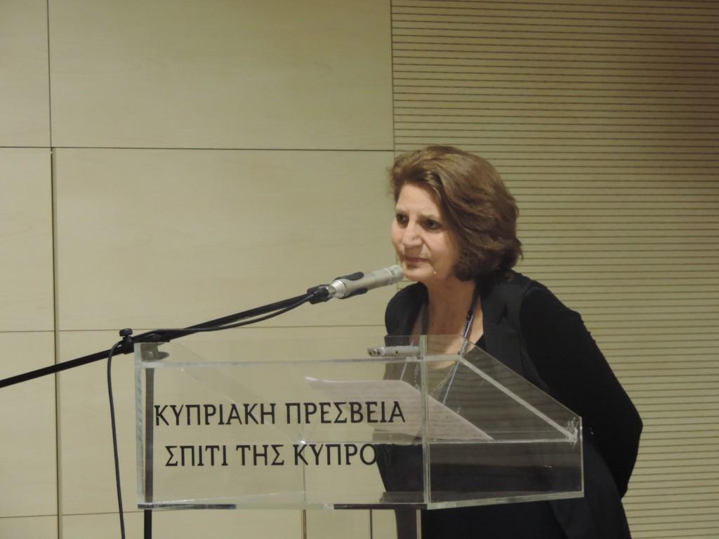 Εύης Γαβριηλίδης (1929-2015)