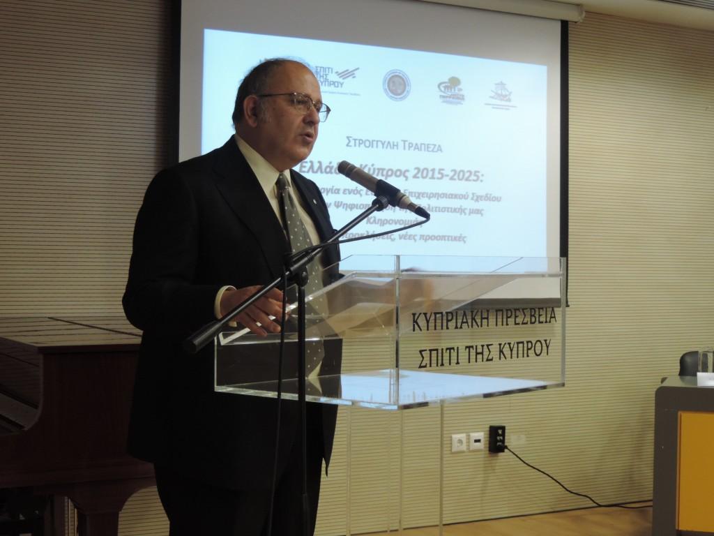 Ελλάδα-Κύπρος 2015-2025: Η δημιουργία ενός Εθνικού Επιχειρησιακού Σχεδίου για την Ψηφιοποίηση της Πολιτιστικής μας Κληρονομιάς – Νέες προκλήσεις, νέες προοπτικές