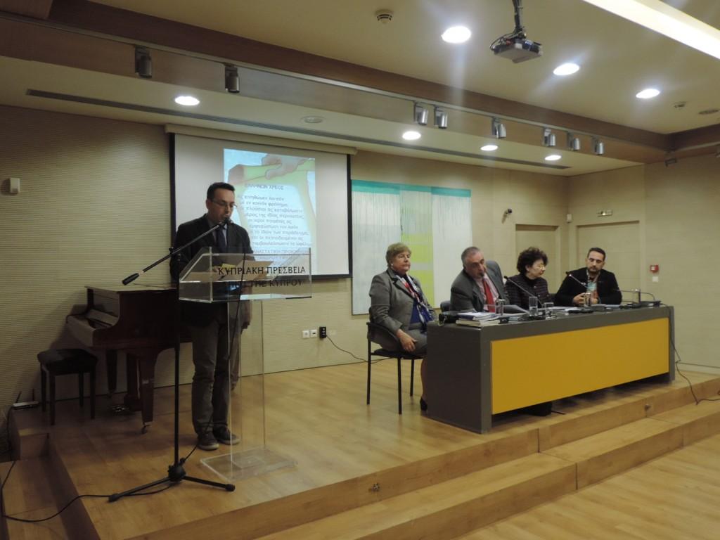 Ο Ελληνικός Ευεργετισμός και η Κοινωνική Δικαιοσύνη στο διάβα της Ιστορίας