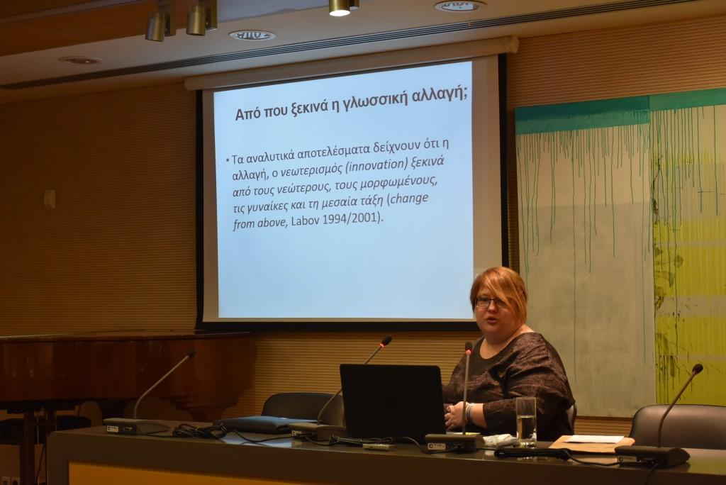 Η ελληνική γλώσσα στην Κύπρο σήμερα