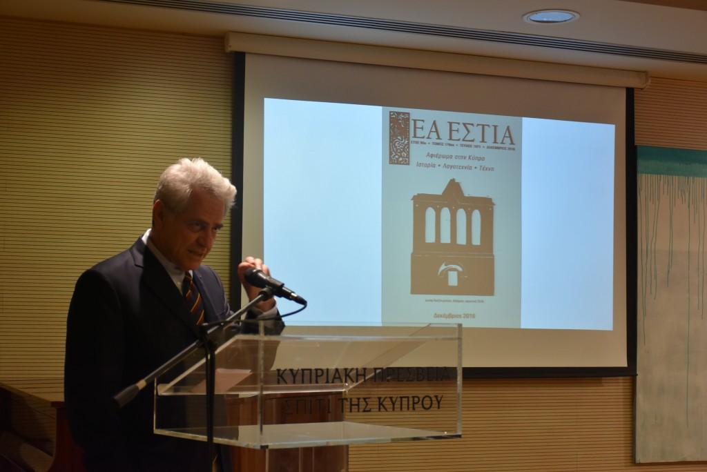 ΝΕΑ ΕΣΤΙΑ Αφιέρωμα στην Κύπρο Ιστορία • Λογοτεχνία • Τέχνη