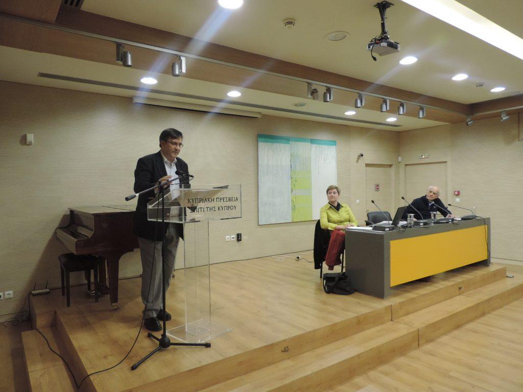 Διάλεξη με θέμα: Ο εξισλαμισμός στον ελλαδικό χώρο και ο θεσμός του παιδομαζώματος από το 15ο μέχρι το 17ο αι.