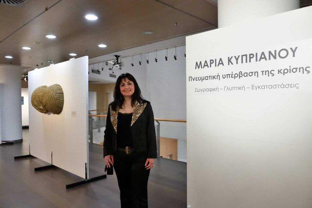 Έκθεση Μαρία Κυπριανού Πνευματική υπέρβαση της κρίσης