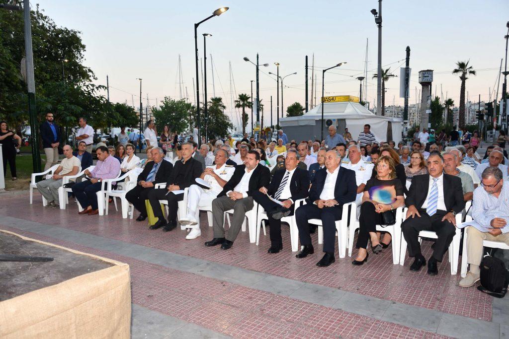 Κεντρική επετειακή αντικατοχική εκδήλωση για τα 43 χρόνια από το πραξικόπημα και την τουρκική εισβολή στην Κύπρο το 1974