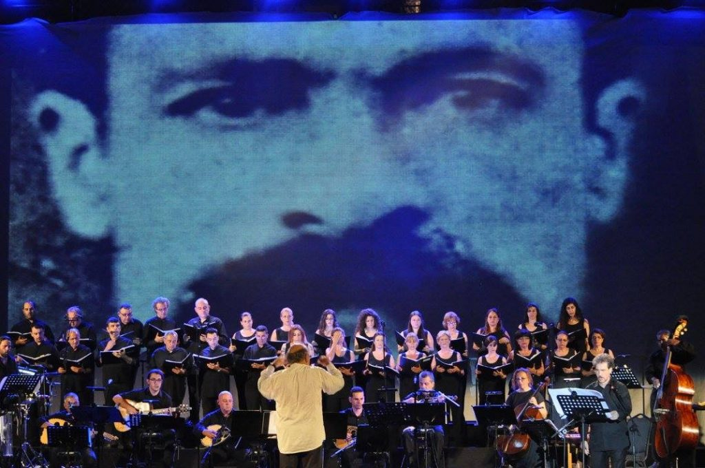 """Συναυλία Μιχάλη Χριστοδουλίδη """"9η Ιουλίου"""" σε Ποίηση Βασίλη Μιχαηλίδη"""