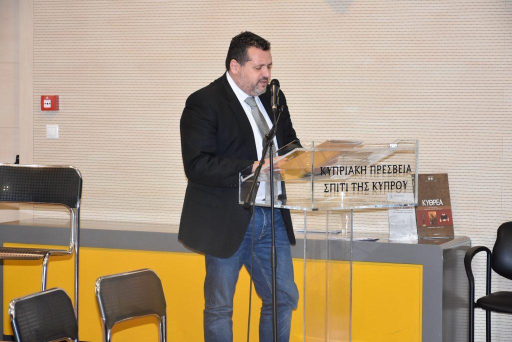 Εκδήλωση του Δήμου Κυθρέας