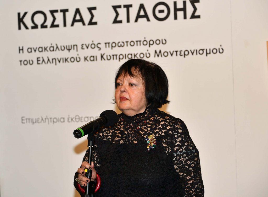 Αναδρομική έκθεση Κώστας Στάθης: Η ανακάλυψη ενός πρωτοπόρου του Ελληνικού και Κυπριακού Μοντερνισμού