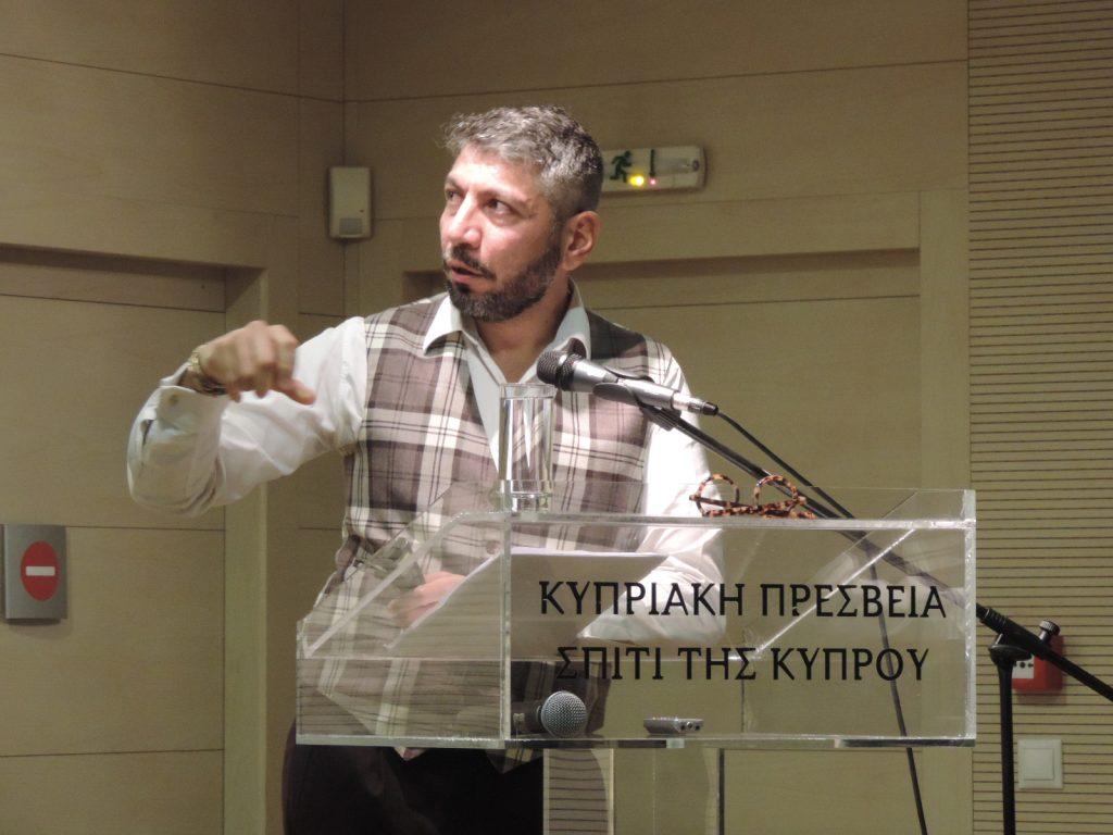 Το Βενετικό Ύφασμα στην Κύπρο του 18ου αιώνα, εμπορεία και χρήση
