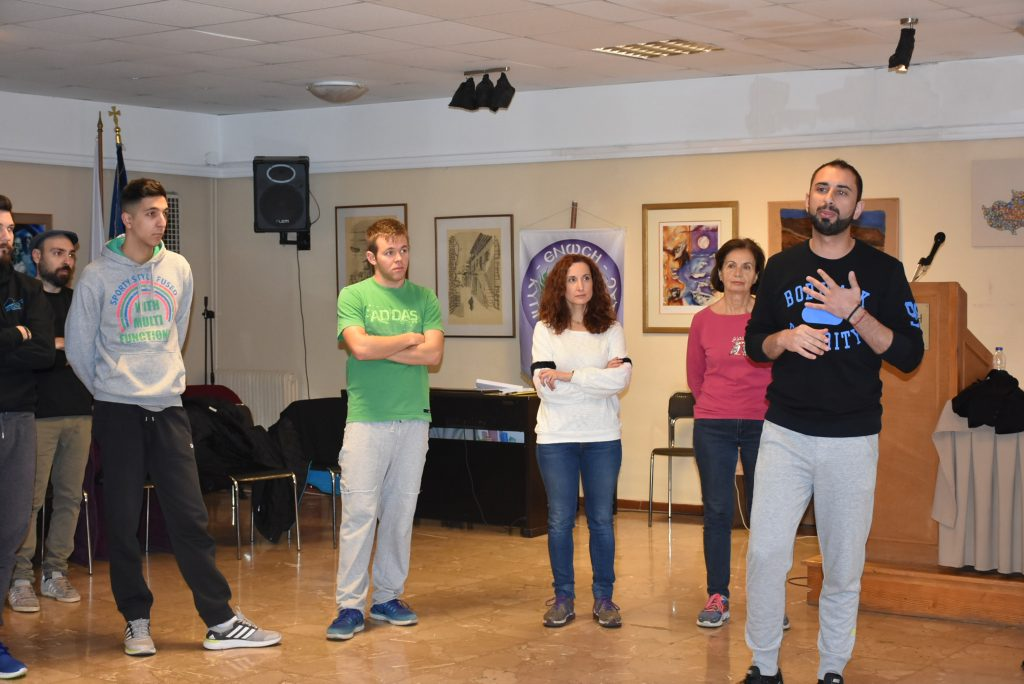 1ο Σεμινάριο Κυπριακών Παραδοσιακών χορών