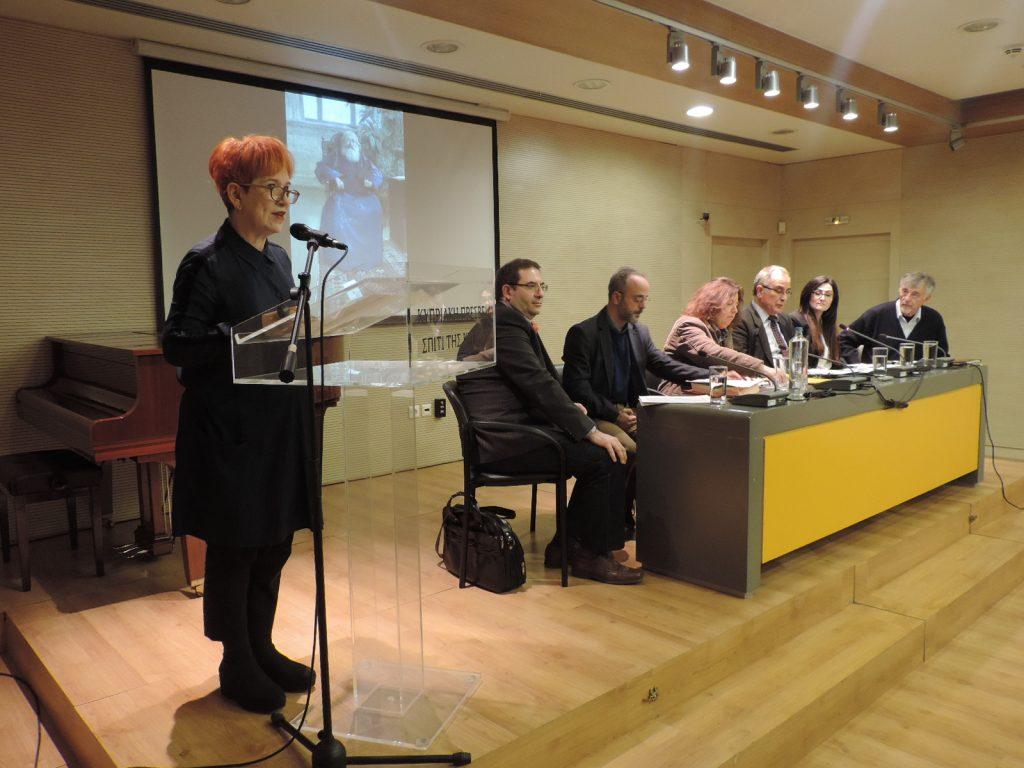 140 χρόνια από το Συνέδριο του Βερολίνου: Στις ρίζες του Μακεδονικού, του Κυπριακού και του Αρμενικού Ζητήματος