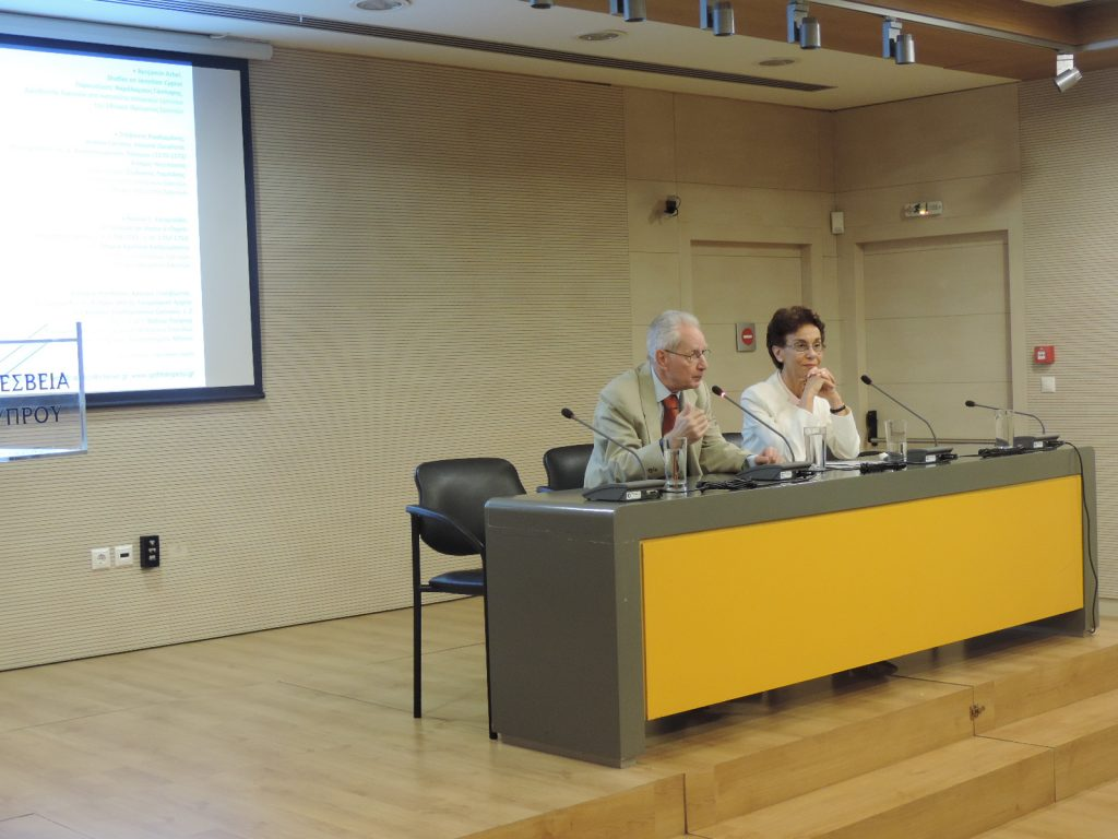 Παρουσίαση των εκδόσεων του Κέντρου Επιστημονικών Ερευνών για το έτος 2017 στην Αθήνα