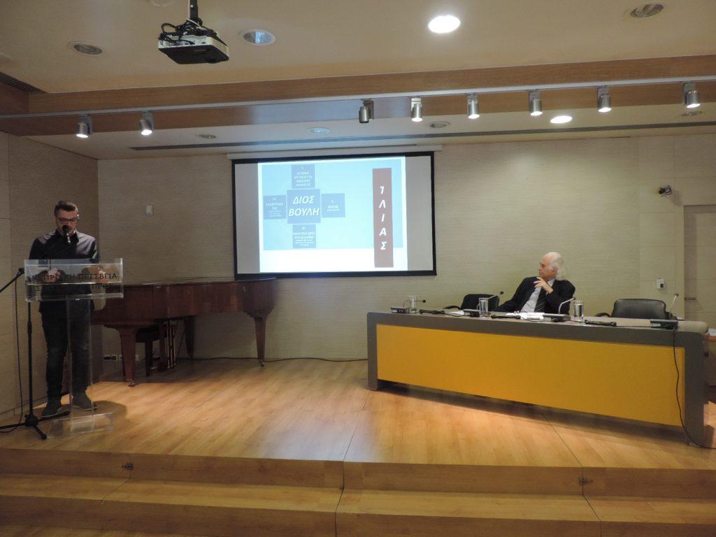 ΚΒ' Σεμινάριο Αρχαίας Κυπριακής Γραμματείας