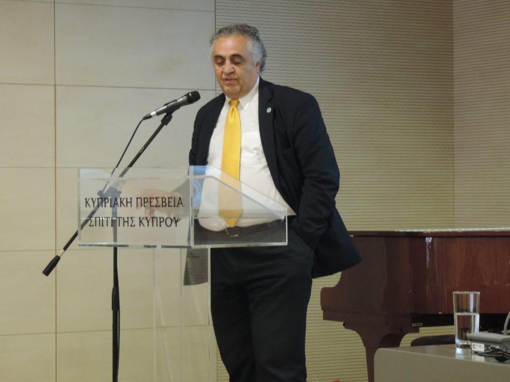 Ελλάδα-Κύπρος 2018-2025 Ψηφιακός Ελληνικός Πολιτισμός