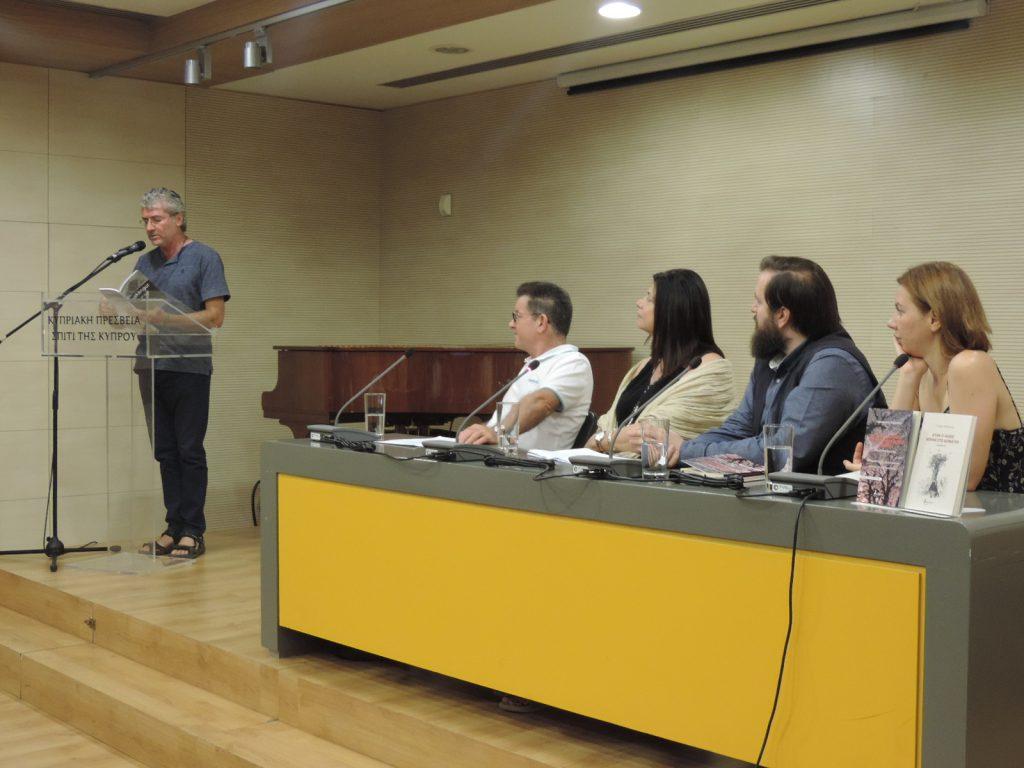 Παρουσίαση των διηγημάτων του Γιώργου Μολέσκη και της ποιητικής συλλογής του Γκιουργκέντς Κορκμάζελ