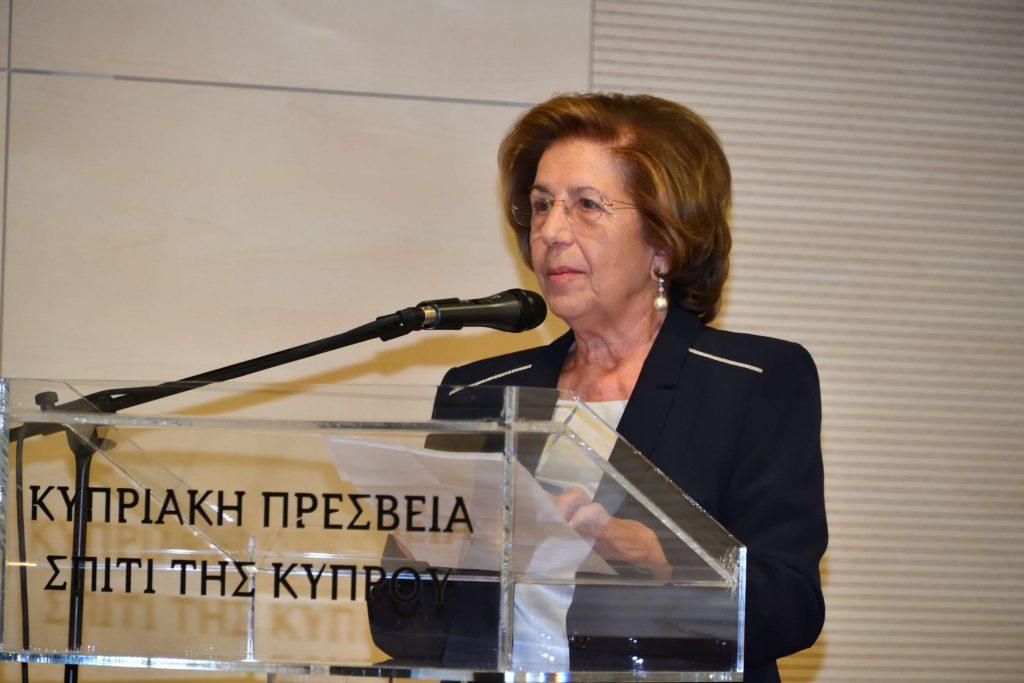 Ένας κόσμος που χάθηκε, Γλυκόπικρες Αναμνήσεις από την Κύπρο του χθες