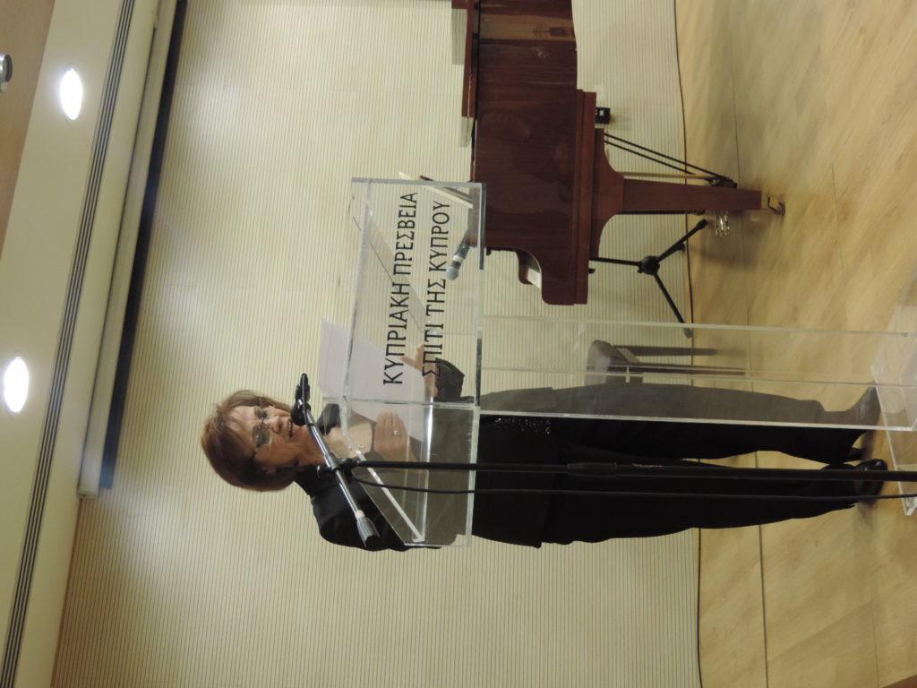 Παρουσίαση του ποιητικού έργου της Ελένης Ηλιοπούλου-Ζαχαροπούλου
