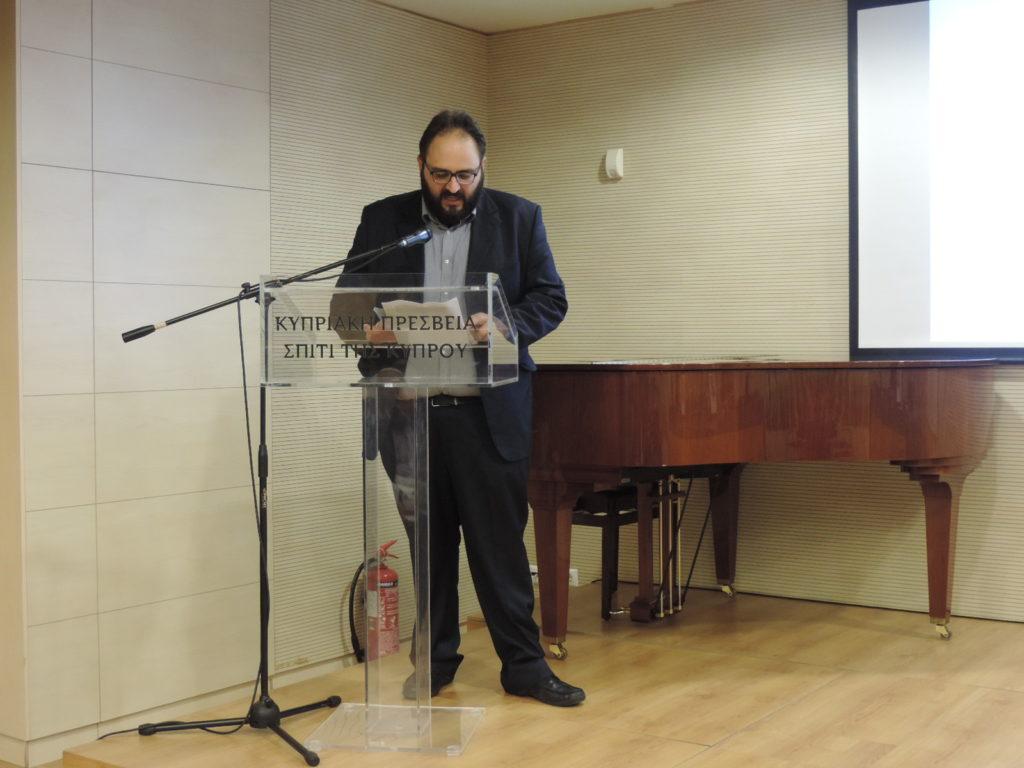 Ομήρου Ιλιάς Έμμετρη ποιητική απόδοση στην Κυπριακή διάλεκτο