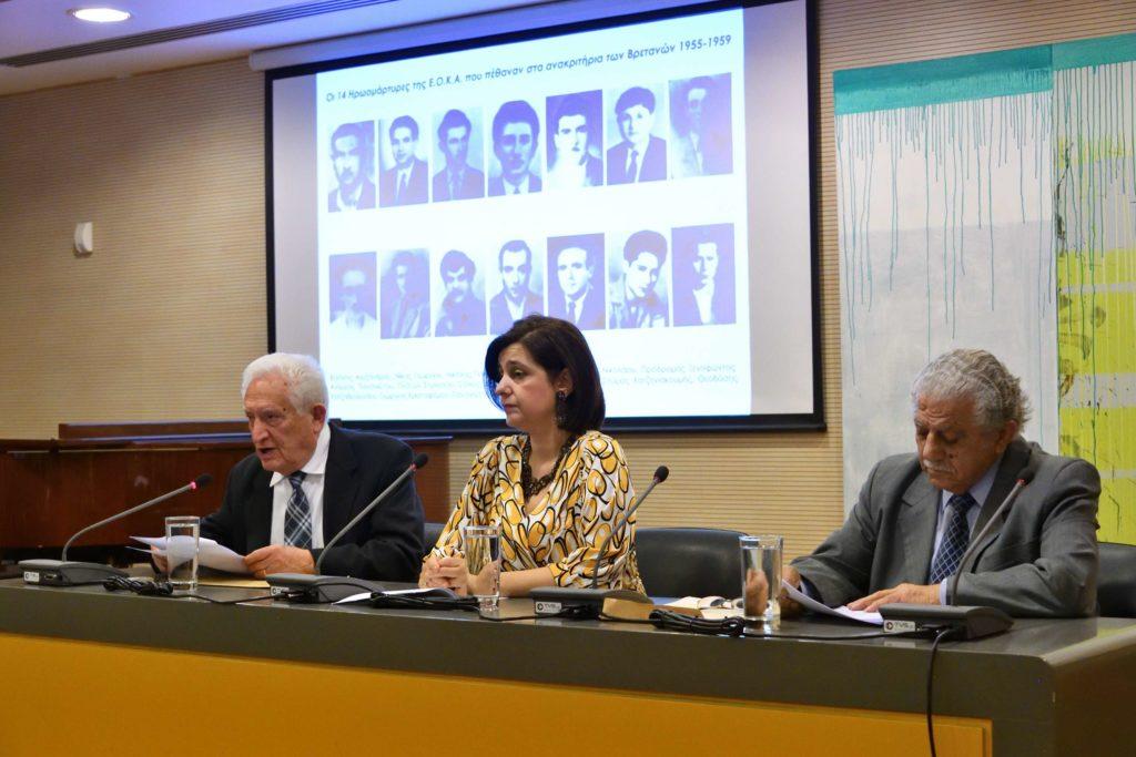 Βασανιστήρια και οι 14 Ηρωομάρτυρες της Ε.Ο.Κ.Α. που πέθαναν στα ανακριτήρια των Βρετανών 1955-1959