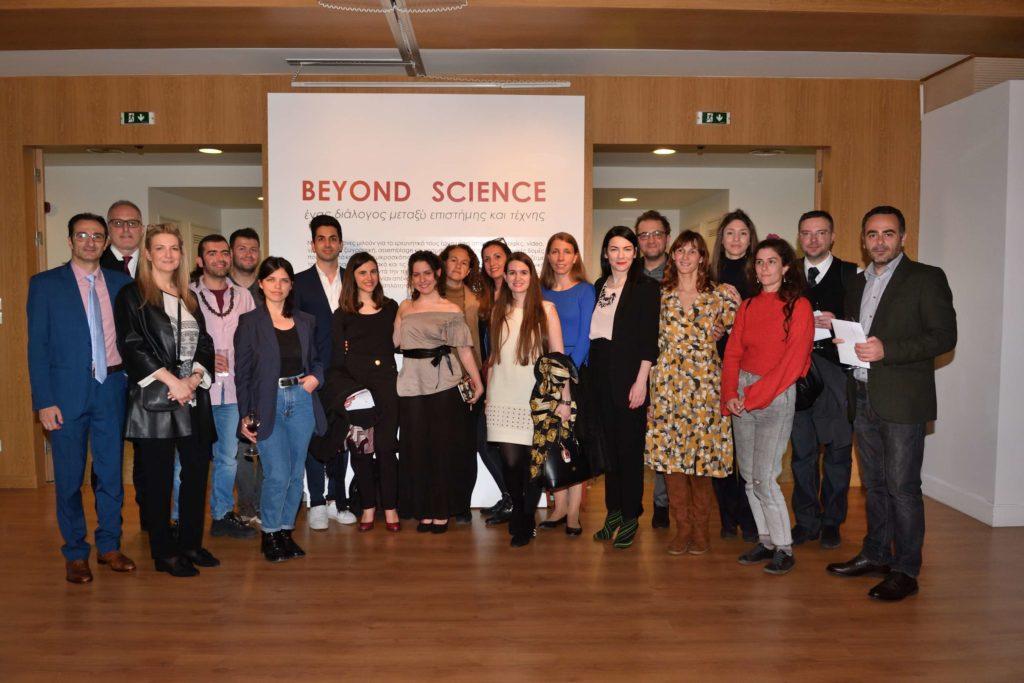 BEYOND SCIENCE: ένας διάλογος μεταξύ επιστήμης και τέχνης